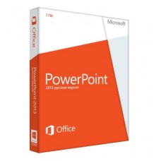 PowerPoint 2013 RU